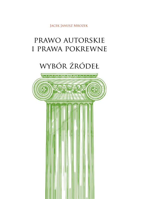 ISBN 978-83-941599-2-4